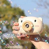 カメラ型シャボン玉子供バブルバブルマシーン 玉 子供 おもちゃ かわいい バブルマシン シャボン ポータブル玉製造機 電動アウトドア 外遊び ステージ 誕生日 パーティー 外遊び プール アウトドア(イエロー 1)