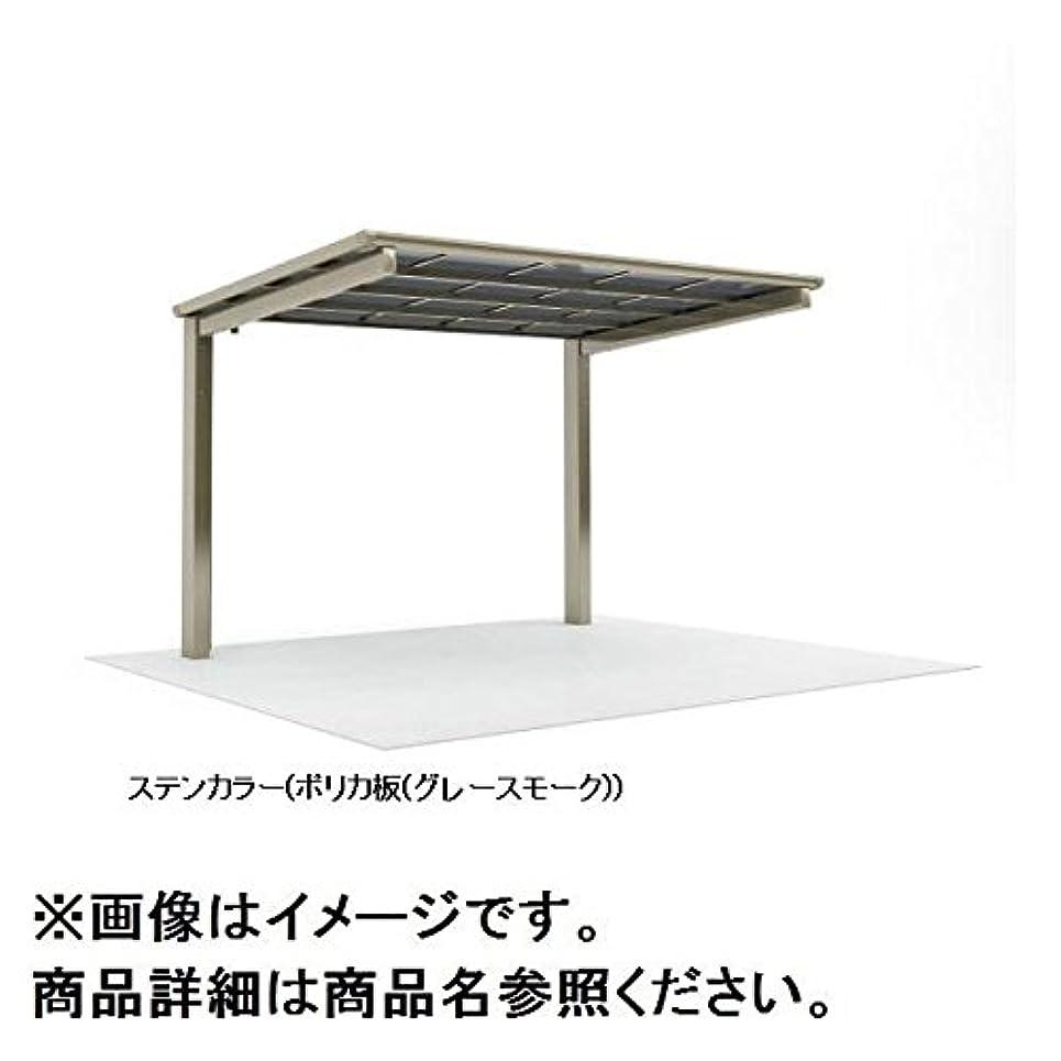シェーバー細心の本会議四国化成 サイクルポート VF-R オープンタイプ 基本タイプ 基本セット(単独用) 積雪20cm 延高 屋根材:アルミ樹脂複合板 VFCE-2131 本体/屋根材をお選びください