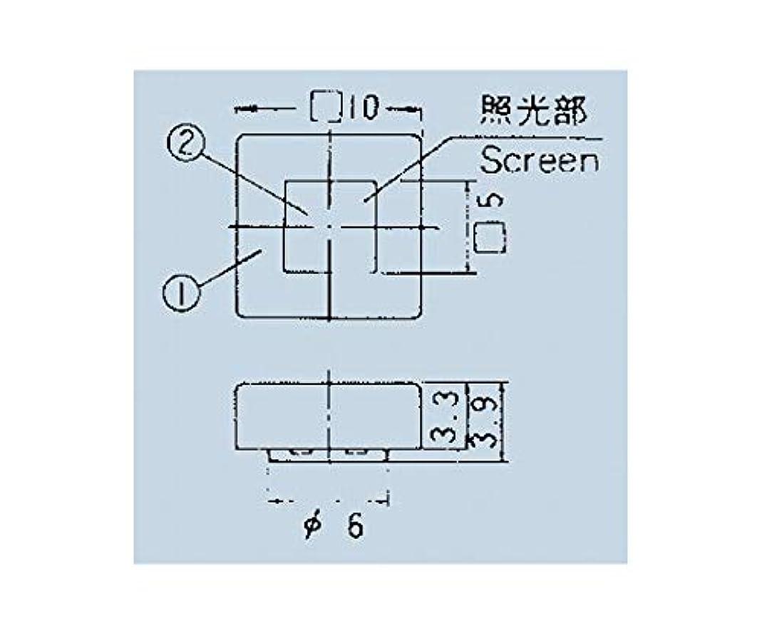 画面石鹸インストールフジソク 照光式押しボタンスイッチ角10ボタン 白(照光部:透明) 140007480470