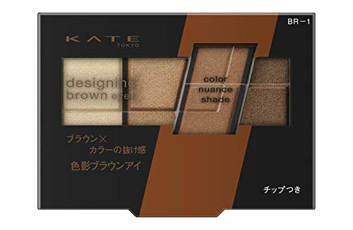 カネボウ化粧品KATE(ケイト)『デザイニングブラウンアイズ』