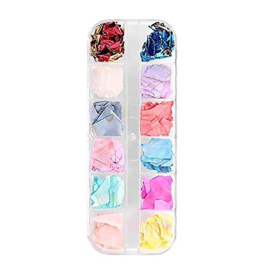 TOOGOO 12色/ボックスシェル砕石砂利フレークナチュラル壊れた3D美容マニキュアDIYのネイルアートデコレーション女性のファッション01