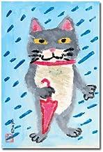 猫の足あと ポストカード 「雨の日」