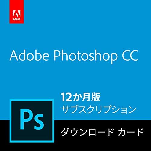 Adobe Photoshop CC|12か月版|Windows/Mac/iPad対応|パッケージ(カード)コード版