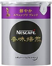 ネスカフェ 香味焙煎 鮮やかルウェンゾリ ブレンド エコ&システムパック 50g