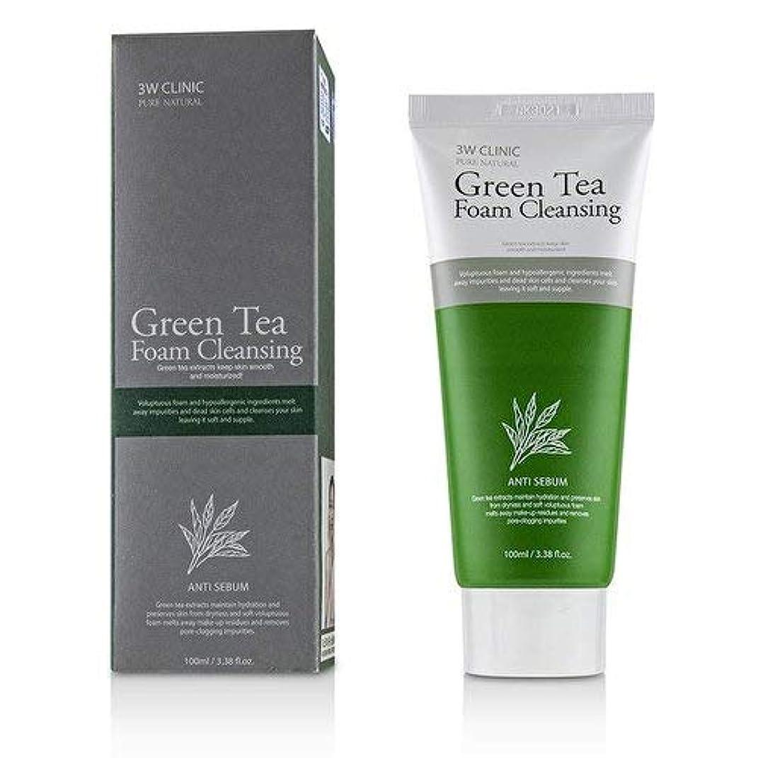 出版文明化ヘロイン3Wクリニック Green Tea Foam Cleansing 100ml/3.38oz並行輸入品
