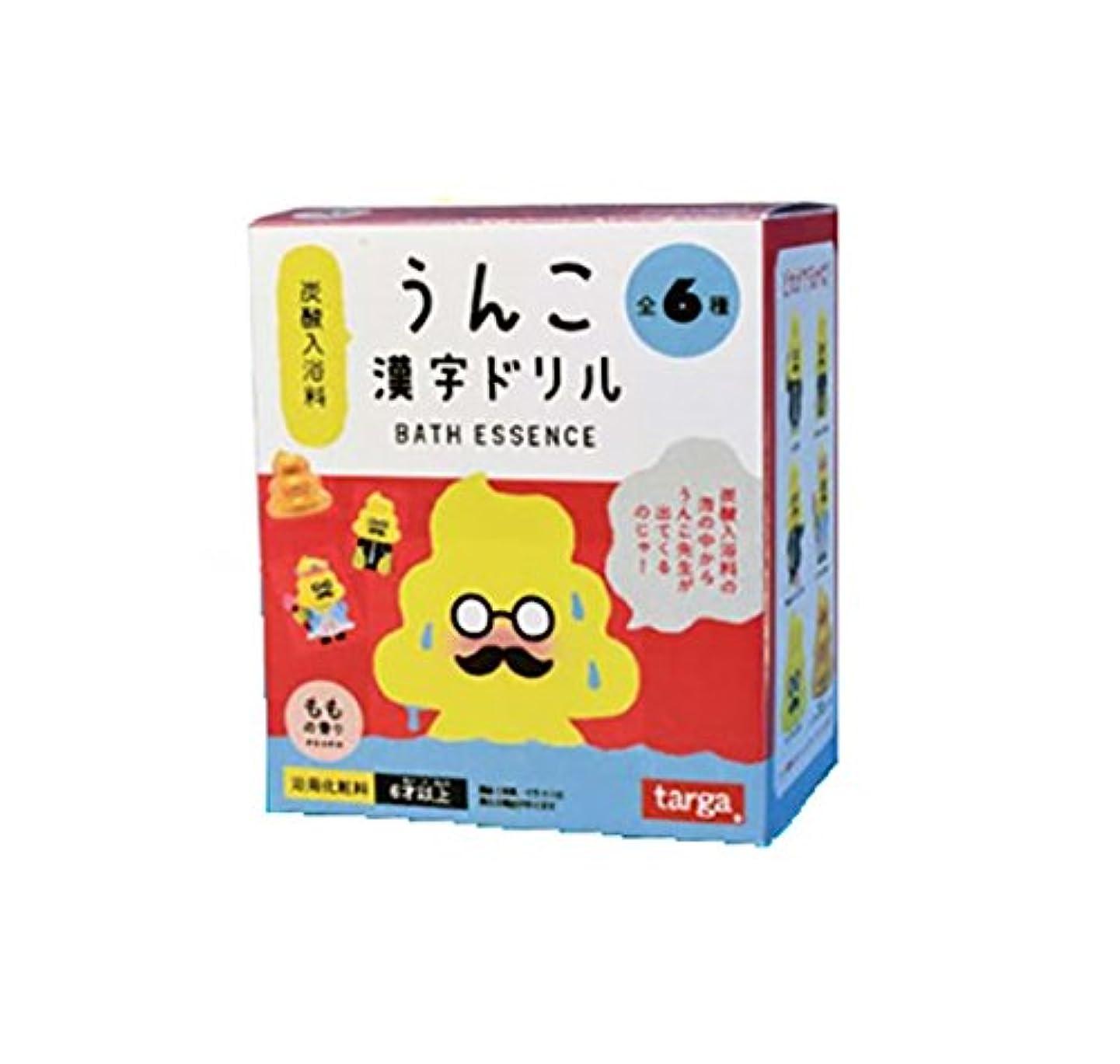 ドット支給シャープうんこ漢字ドリル 炭酸入浴料 BOX