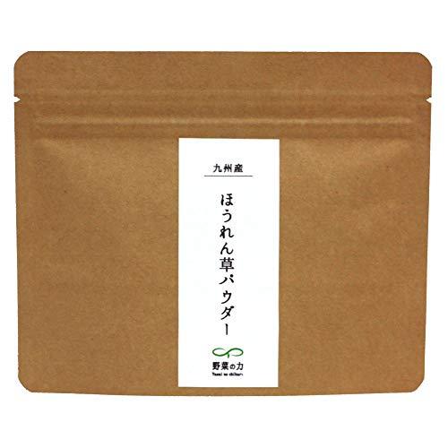 野菜の力 ほうれん草パウダー 40g 無添加 野菜パウダー 国産(九州産)
