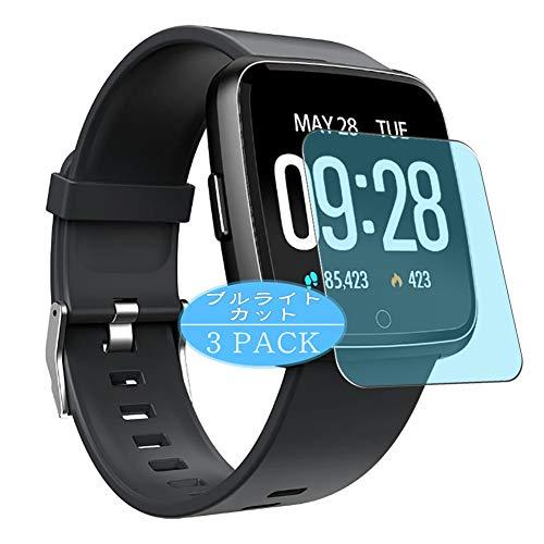 VacFun 3 Piezas Filtro Luz Azul Protector de Pantalla Compatible con COLMI CXY Smartwatch Smart Watch, Screen Protector Película Protectora(Not Cristal Templado)