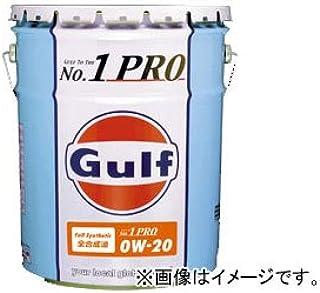 ガルフ/Gulf エンジンオイル ナンバーワン プロ/No.1 PRO 0W-20 20L×1缶