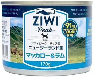 ZIWI Peak ジウィピークドッグフード ドッグ缶 マッカロー&ラム 犬用 170g