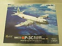 1/144 海上自衛隊 P-3C 第6航空隊(厚木)「技MIX 航空機シリーズ AS301」TOMYTEC