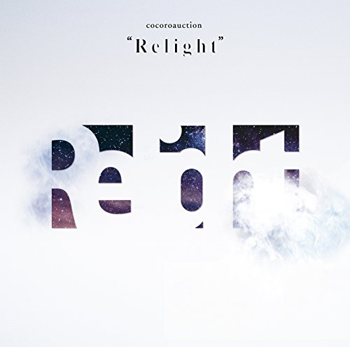 Relight