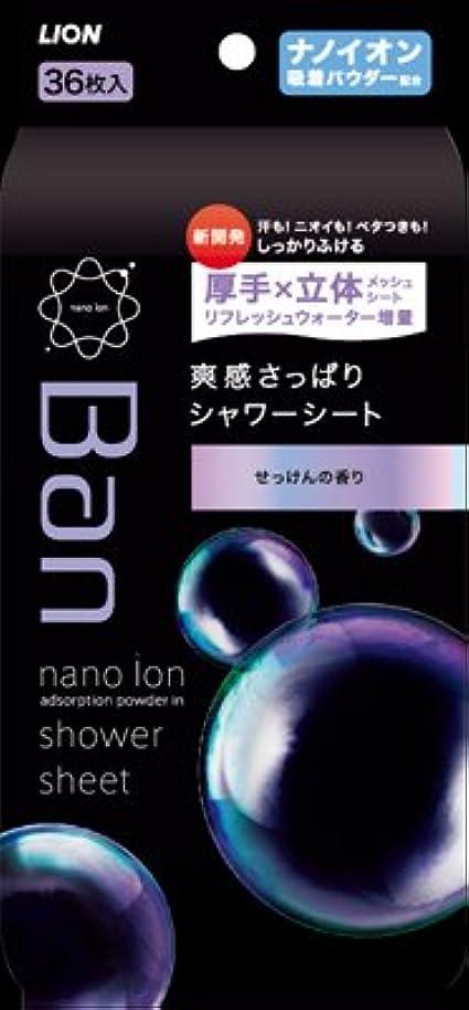 百万祭り帰するライオン Ban(バン) 爽快さっぱりシャワーシート せっけんの香り 36枚入×24点セット (4903301169413)