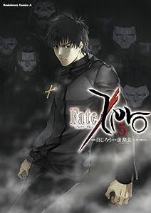Fate/Zero(5) (角川コミックス・エース)
