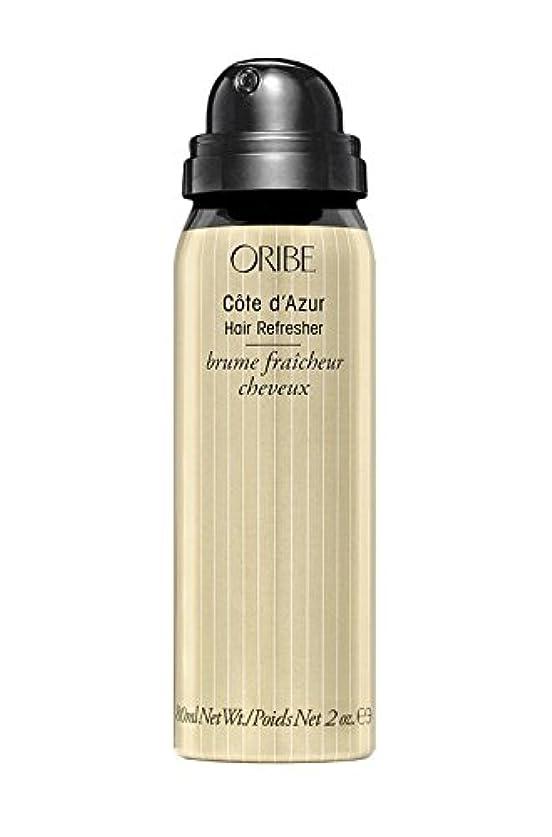 貨物皮ドアCote d'Azur Hair Refresher