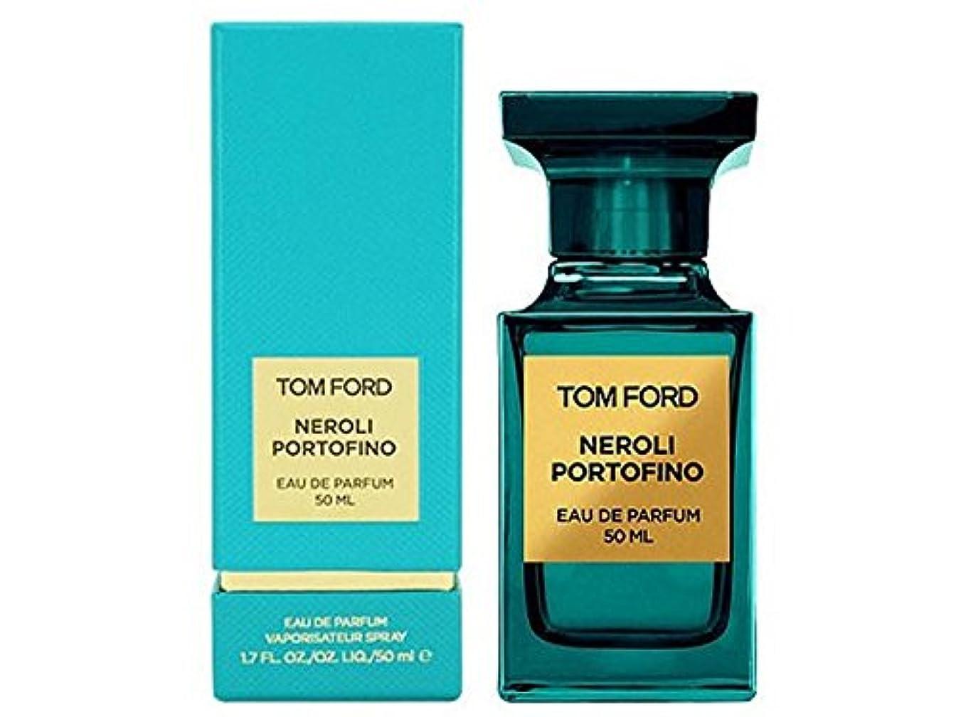 アシスト取り替える他のバンドでトムフォード ネロリ ポルトフィーノ EDP スプレー 50ml トムフォード TOM FORD
