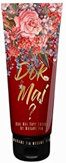 Goodseller Famous Dok Mai Body Lotion Madam Fin Classic Perfume Flower The Aroma of Red 120 ml.