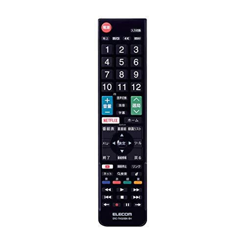 エレコム テレビリモコン SHARP シャープ アクオス用 【設定不要ですぐに使えるかんたんリモコン】 ブラック ERC-TV02XBK-SH