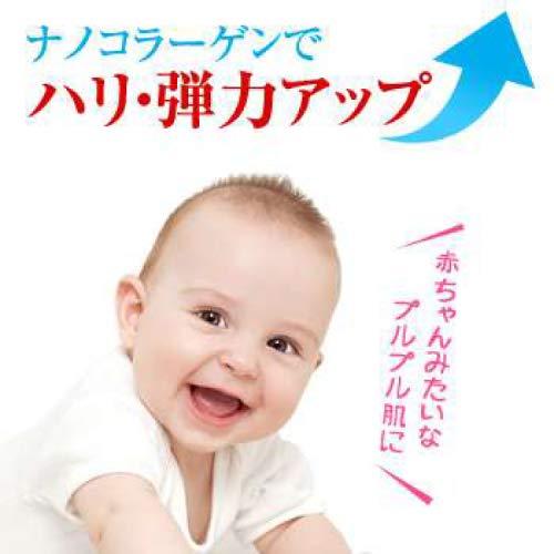 明色化粧品セラコラ『しっとり化粧水(CC000)』