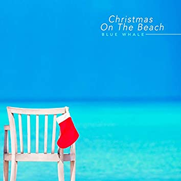 해변의 크리스마스