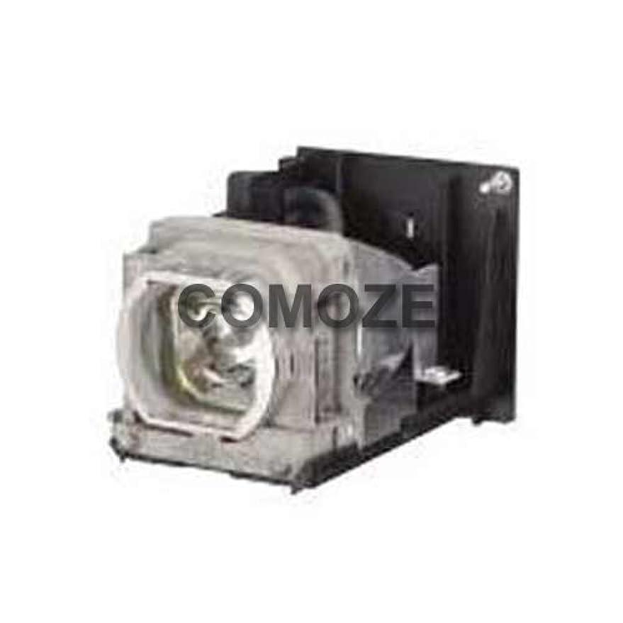 大使残高気分が良いComoze ランプ 三菱 Vlt-sl6lp プロジェクター用 ハウジング付き