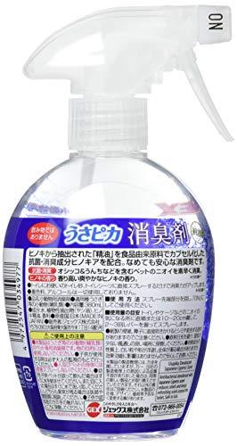 ジェックス『うさピカ消臭剤ヒノキの香り』