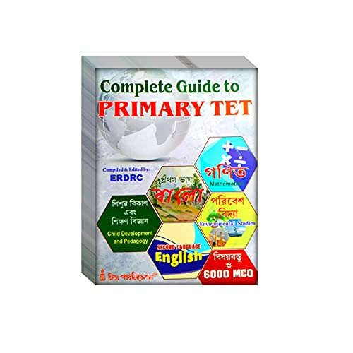 Complete guide to primary TET 2021-22 new edition ( Rita publication)