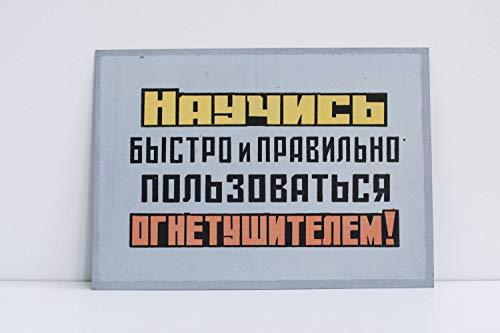 prz0vprz0v Sovjet Industrieel Teken Vintage Metalen Teken 'Leer hoe de brandblusser goed en snel te gebruiken' 12 X 18 Inch Metalen Teken