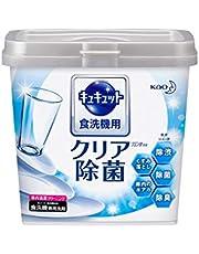 キュキュット 食器用洗剤 食洗機用 クエン酸効果 本体 680g