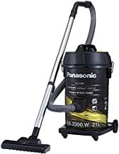 Panasonic Vacuum Cleaner MC-YL689N747, Multi Color