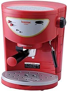 ボンマック 家庭用エスプレッソメーカー BME-100DARMAR