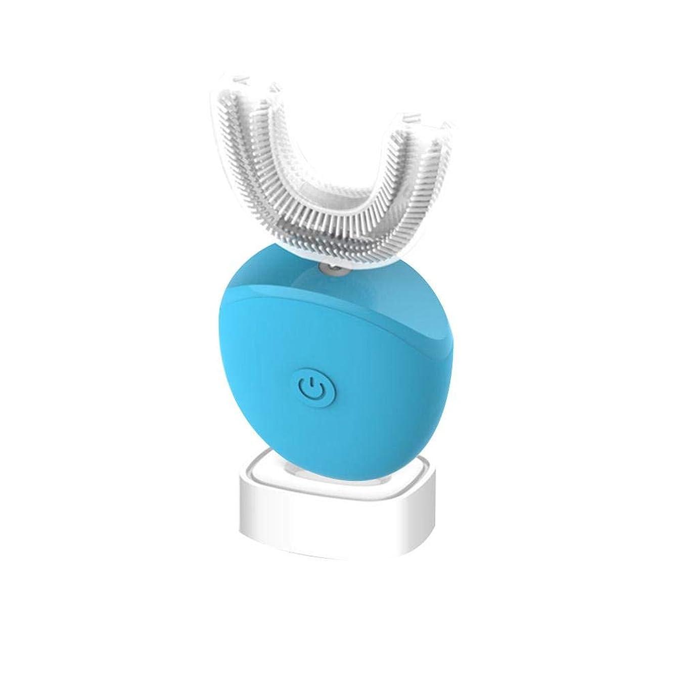 尊敬する攻撃赤字フルオートマチック可変周波数電動歯ブラシ、自動360度U字型電動歯ブラシ、ワイヤレス充電IPX7防水自動歯ブラシ(大人用),Blue