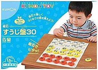 くもん出版 JB-14 磁石すうじ盤30 【知育玩具】 ds-1108053
