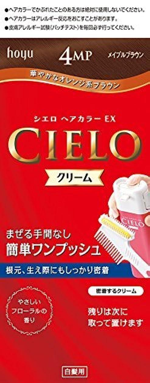 リクルート名誉あるシェフホーユー シエロ ヘアカラーEX クリーム 4MP (メイプルブラウン)×6個