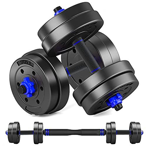 ダンベル 可変式 【最新進化版・3in1】 MOJEER 10kg 20kg 30kg 40kg 2個セット バーベルにもなる ダンベル 無臭素材 静音 FED (5kg×2個セット/青)