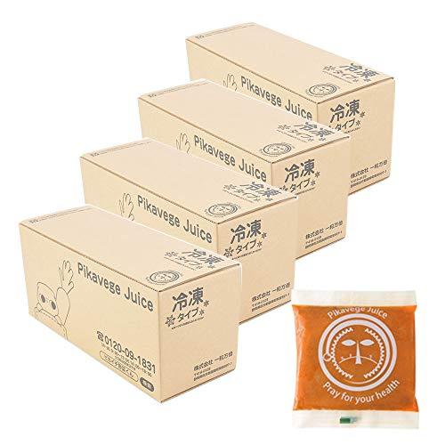 葉っぱ付きまるごと冷凍にんじんジュース 4箱(100cc×120パック)