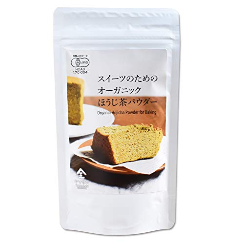 Hojicha Powder Organic Roasted green tea Baking powder latte powder Japan (100g) 【Chaganju】