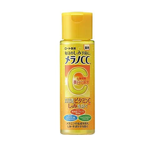 【医薬部外品】メラノCC 薬用しみ・そばかす対策 美白化粧水 170mL