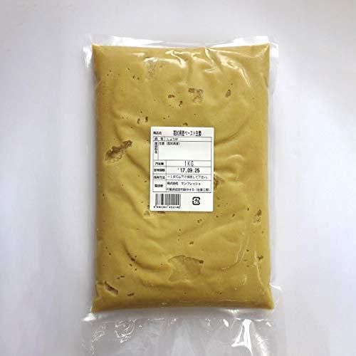 冷凍 生姜工房 ペースト生姜 1kg 高知県産[スライスショウガ スライス しょうが サンフレッシュ]