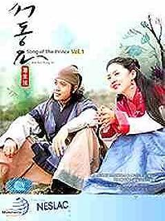 Seo Dong's Song / Ballad of Seo Dong (Korean Drama) Chinese Subtitle