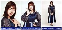 乃木坂46 スペシャル衣装22 会場限定ランダム生写真 3種コンプ 和田まあや