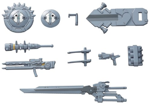HG Construire des 1/144 Gundam Hyper armes de combat (construire Gundam Fighters) (japan import)