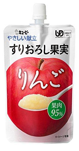 キユーピー やさしい献立 すりおろし果実 りんご 100g×8個 【区分4:かまなくてよい】