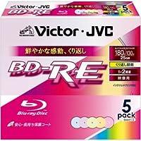 ビクター 2倍速対応BD-RE 5枚パック 25GB カラープリンタブルVictor BV-E130EX5