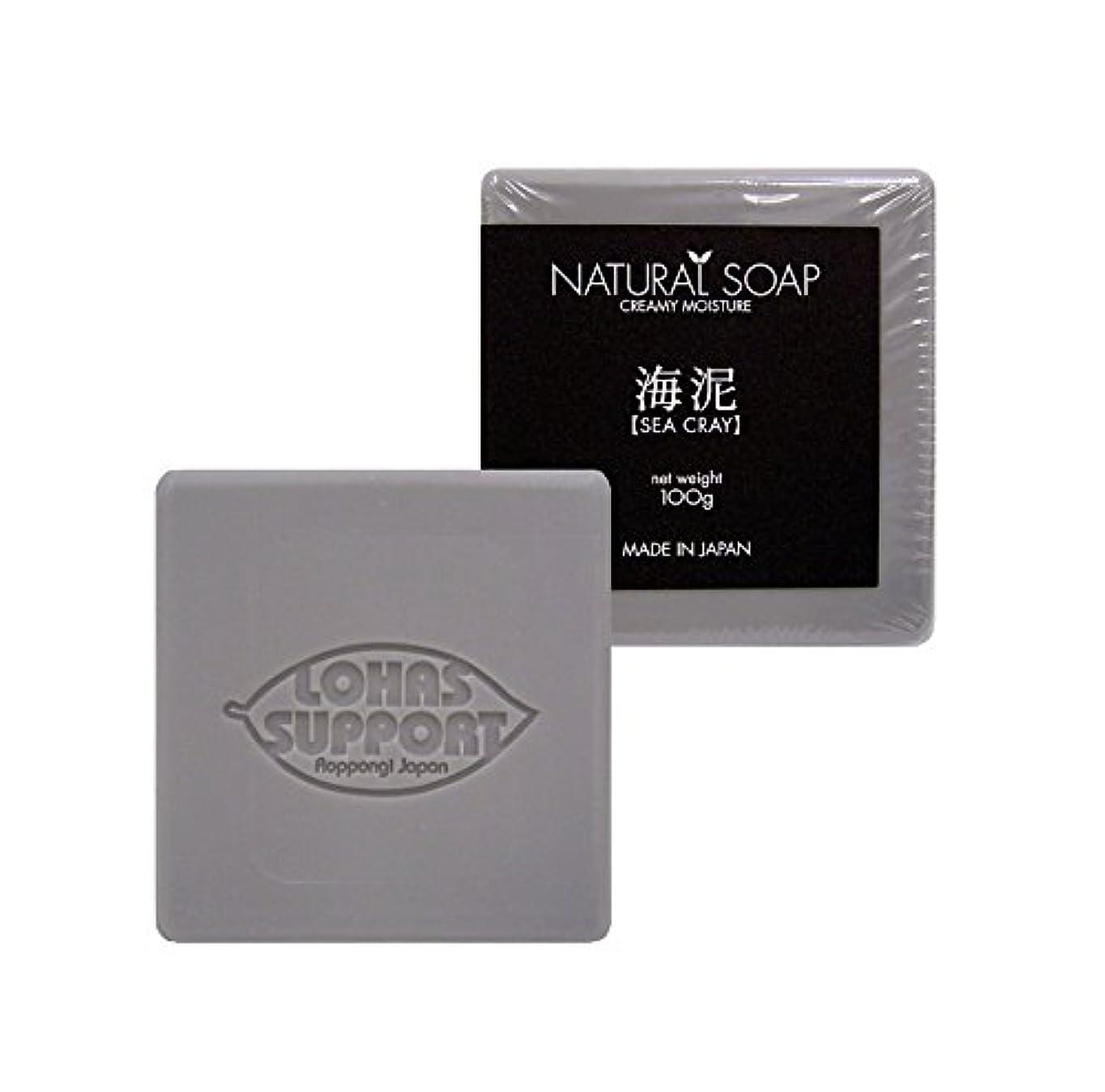 """世代放つ純粋な""""NATURAL SOAP"""
