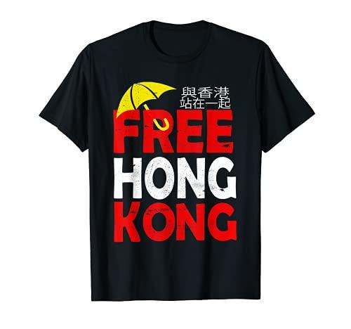 Free Hong Kong Democracy Now Tシャツ イエロー 傘 革命 Tシャツ