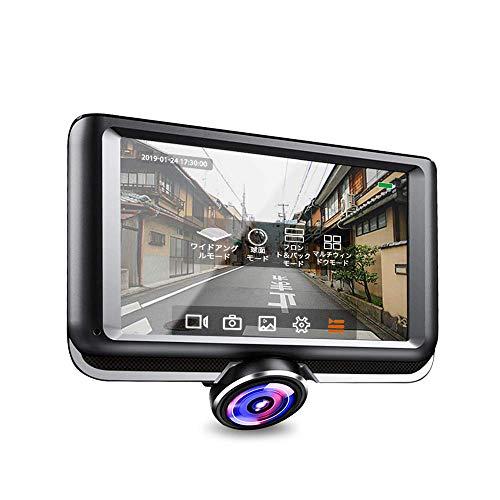 360度ドライブレコーダー 水平360°超広視野角 動体感知機能 駐車監視 重力センスし 事故のビデオを 自動に...
