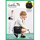Arnold Palmer SHOULDER BAG BOOK (バラエティ)