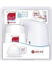 ミューズ 【医薬部外品】 ノータッチ本体オリジナル 250mL