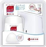 レキットベンキーザー・ジャパン ミューズノータッチ泡ハンドソープ